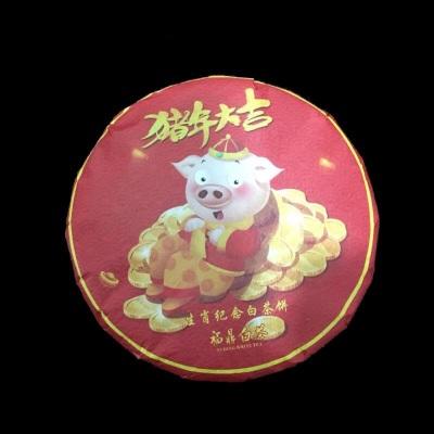 猪年大吉生肖老白茶(限量版) 【数量】1饼 【重量】350g/饼