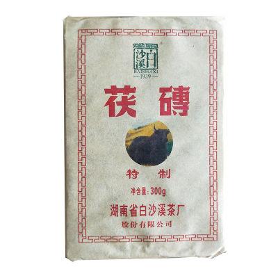 白沙溪黑茶300g金花茯砖茶湖南安化黑茶高山茯茶(偏远地区不包邮)