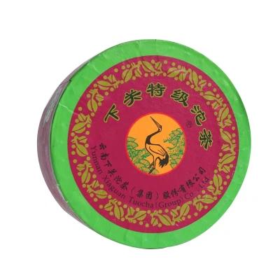 下关沱茶普洱茶生茶2013年下关特级沱茶100g盒装茶/偏远地区不包邮