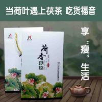 黑茶湖南安化荷香茯砖茶1000g金花荷叶茯砖茶手筑 安化黑茶正宗