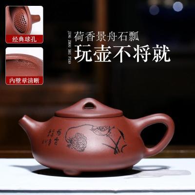 宜兴名家原矿紫砂壶石瓢壶大球孔出水茶具泡茶壶280毫升大容量