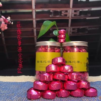 玫瑰花茶普洱茶熟茶云南特产迷你小沱茶罐装500克