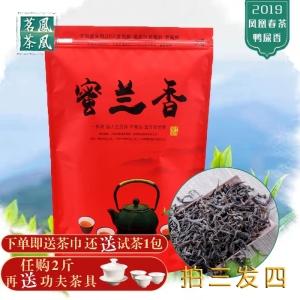 蜜兰香潮州凤凰单枞茶特级浓香型乌岽高山新春单丛乌龙茶叶500g