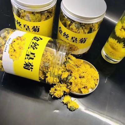 金丝黄菊散装罐装50克