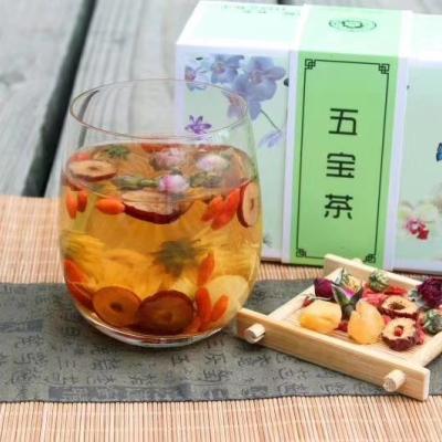 女人五宝茶10包/盒,一组3盒