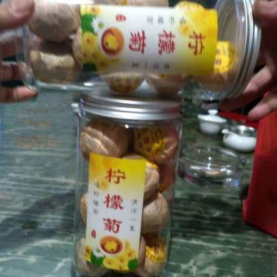 柠檬菊500克罐装