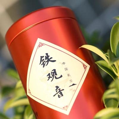 2019新茶 醇香型 传统工艺 兰花香 铁观音  乌龙茶 罐装125g