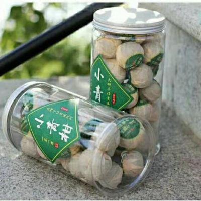 原价152现价108元小青柑普洱茶罐装500克包装随机发