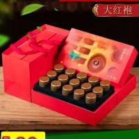 送整套紫砂功夫茶具新茶武夷山大红袍岩茶乌龙茶浓香型茶叶礼盒装