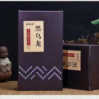 黑乌龙浓香型茶叶 碳培醇香 乌龙茶 新茶木炭技法油切