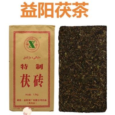 黑茶湖南安化益阳茶厂1.5kg公斤大砖 湘益茯茶1500克特制边销茯茶