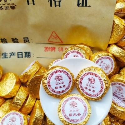 茶王寨糯米香普洱茶熟茶糯米香茶王寨小玉饼沱茶2罐1斤密封罐装包邮