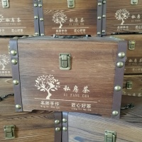 红茶 蜜香型金骏眉礼盒装500克私房茶木箱礼盒装茶叶中秋节日茶礼推荐