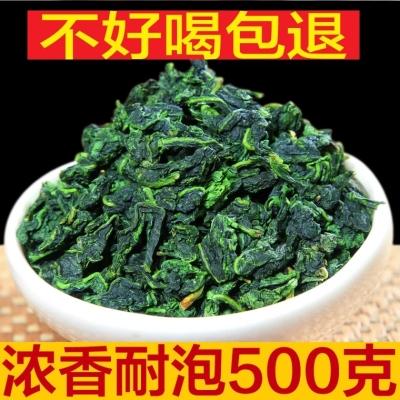 茶叶铁观音 散装品质铁观音安溪浓香型高山乌龙茶 新茶秋茶500克