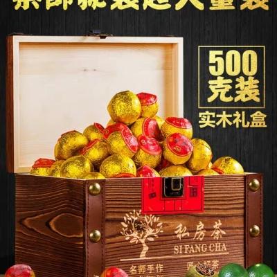 500g新会小青柑普洱茶陈皮柑普茶茶叶礼盒装宫廷桔橘熟茶散茶生晒