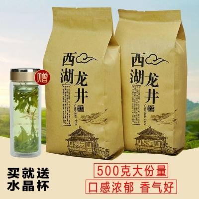 龙井绿茶2019新茶 雨前浓香型西湖龙井茶叶500g 口感浓郁香气好