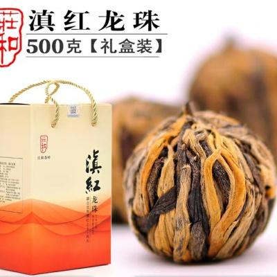 庄和 滇红龙珠 一斤装口粮茶叶 特级红茶叶凤庆功夫滇红手工绣球