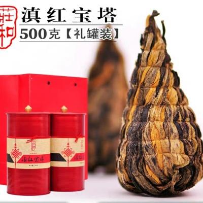滇红宝塔红茶 一斤礼罐装云南凤庆红茶叶 特级金针芽蜜香金丝宝塔