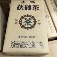 安化黑茶 1988年安化茯砖茶1000克亏本包邮