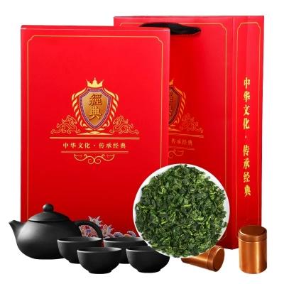 潮汕揭阳茶叶之城买茶送茶具 中秋礼品茶铁观音乌龙茶茶叶礼盒装