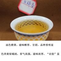 武夷山大龙坑岩茶厂大红袍。百瑞香500g