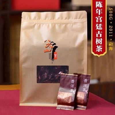 2011宫廷普洱茶熟茶特级茶叶小袋装散茶散装云南勐海陈年古树500g
