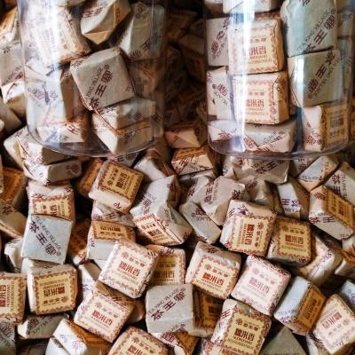 糯米香茶王寨小方砖普洱茶沱茶茶王寨糯米香小玉饼熟茶2罐1斤密封罐装包邮