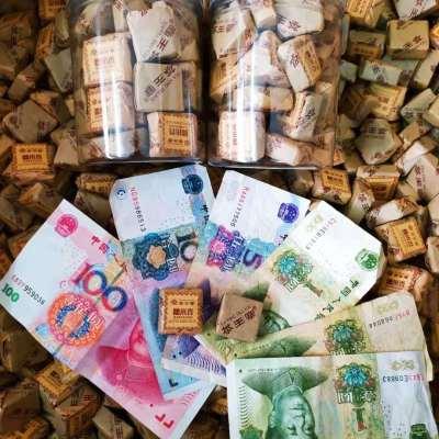 茶王寨糯米香小方砖普洱茶沱茶熟茶糯米香茶王寨小玉饼2罐1斤密封罐装包邮