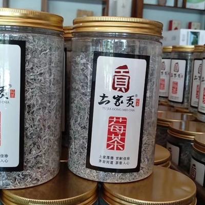 土家贡莓茶50克罐装