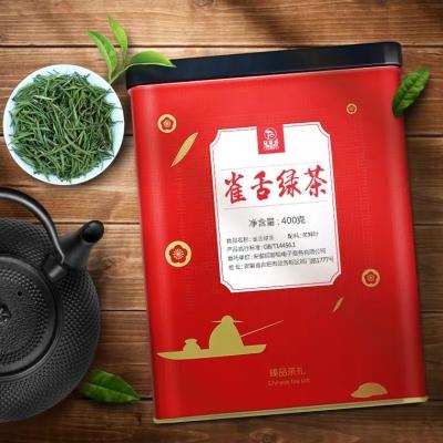茶叶绿茶2019新茶雀舌毛尖竹叶茶明前散装嫩芽茶400克