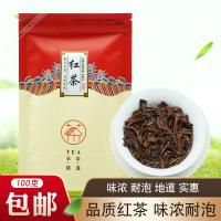 2019年新茶 红茶100g小种红茶桐木关金骏眉厂家直销散装茶叶