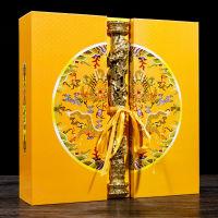 礼盒武夷山密香金骏眉茶叶礼盒高档茶礼盒装(偏远地区不包邮)