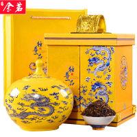 礼盒金骏眉茶叶360克高档礼盒(偏远地区不包邮)