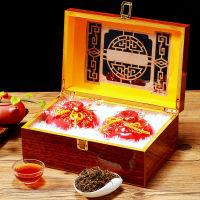 礼盒装金骏眉茶叶特级红茶桐木关蜜香型250g罐装(偏远地区不包邮)