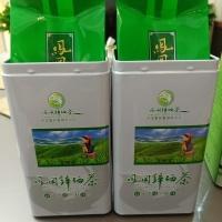 2019凤岗锌硒茶香茶500g两罐装一斤