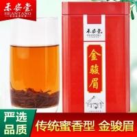 【买一送一】正宗金骏眉红茶茶叶浓香型特级共500g礼盒装
