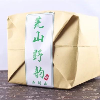 500克,2018年布朗山古树生茶