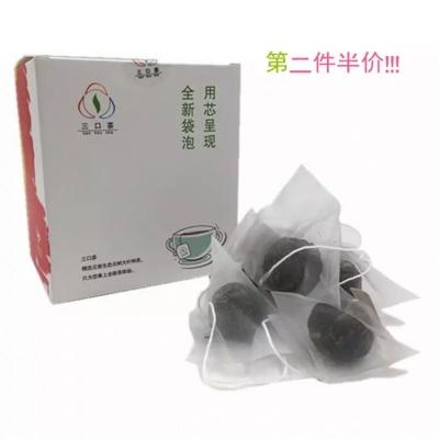 三口茶云南普洱茶生茶 2017年易武古树纯料普洱 龙珠袋泡,第二件半价