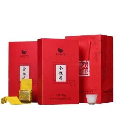 金牡丹茶叶 武夷岩茶 大红袍礼盒装 武夷山乌龙茶 买一送一共500g