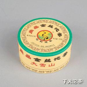 下关尚品金丝沱茶2017年盒装大雪山100g生茶 (偏远地区不包邮)
