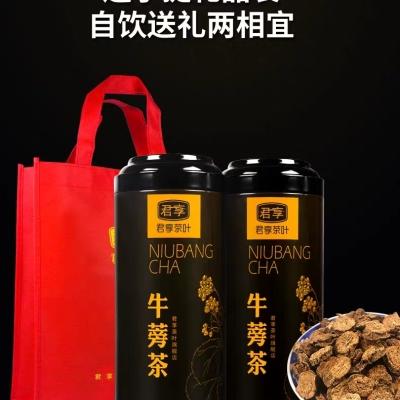 买1发2共500克黄金牛蒡茶正品包邮牛旁牛磅茶叶牛蒡根膀牛榜罐装