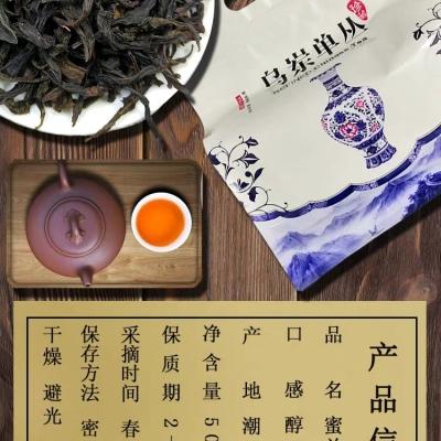 凤凰单枞茶 蜜兰香新春茶叶高山浓香型单丛500g 潮州特产乌龙熟茶