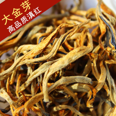 2019年云南凤庆滇红茶 特级滇红大金芽500克散装 蜜香红茶送礼盒装