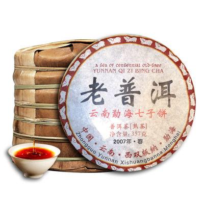 云南勐海布朗山 老普洱熟茶饼2007年春茶(偏远地区不包邮)
