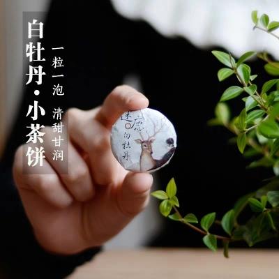 迷鹿白牡丹 寻叶记2017福鼎白茶小茶饼正宗老白茶便携小茶沱25颗