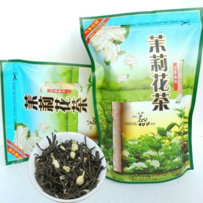 """茉莉花茶:茉莉花茶,有""""在中国的花茶里,可闻春天的气味""""之美誉。"""
