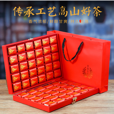 浓香型大红袍新茶叶乌龙茶武夷山岩茶小包装礼盒装【500克60包】