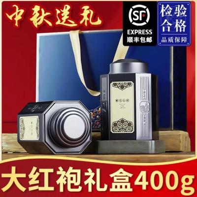 大红袍茶叶春茶新茶礼盒装400g罐装武夷岩茶肉桂乌龙茶