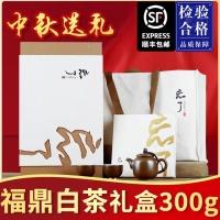 福鼎白茶寿眉茶叶陈年太姥山老白茶寿眉茶一饼300克