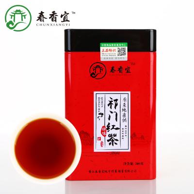 祁门红茶2019年新茶春香宜牌一级工夫红茶高山手工浓香祁红200g罐